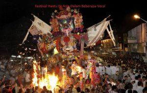 Festival Hantu Di Asia Dalam Beberapa Versi